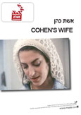cohen wife